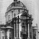 Церква Пресвятої Євхаристії. ХVIII ст.