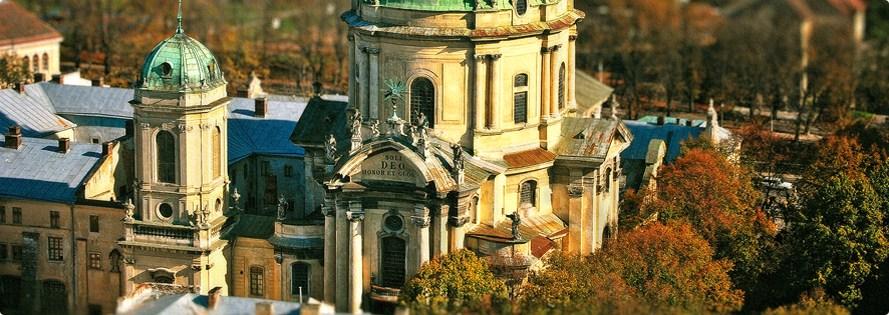 Львівський музей історії релігій